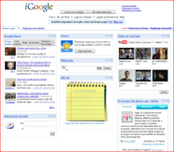 View this image in original resolution: Home Page di Google